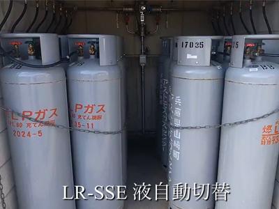 LR(作動原理、圧力設定方法等)
