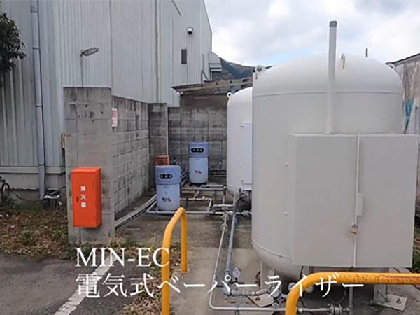 MIN-EC